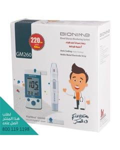 Bionime Blood Glucose Monitor GM260 + 2 Test Strip Packs