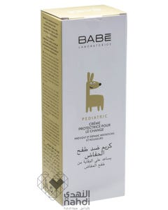 Babe Nappy Rash Cream - 100 ml