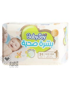 Baby Joy Super Premium Size (1) New Born Economic Pack up to 4 kg 31 Diapers