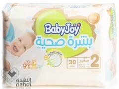 Baby Joy Super Premium Size (2) Small Economic Pack 3.5-7 kg 30 Diapers