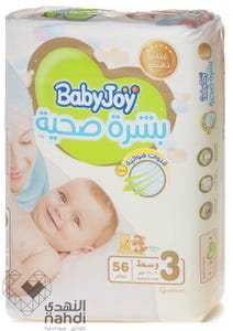 Baby Joy Super Premium Size (3) Medium Mega Pack 6-12 kg 56 Diapers