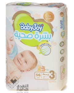 Baby Joy Super Premium Size (3) Medium Mega Pack 6-12 kg 56 Diapers
