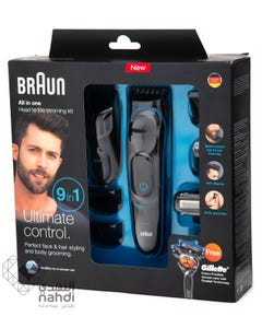 Braun Electrical Face and Beard Shaver + Gillette Fusion Flex-Ball Razor Free (MGK3080)
