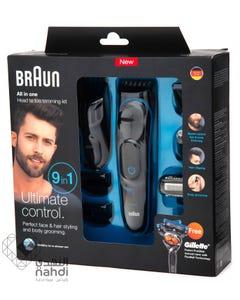 Braun Electrical Face and Beard Shaver + Gillette Fusion Flex-Ball Razor Free (MGK3080)