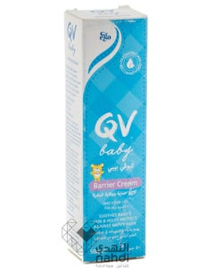 Ego QV Baby Barrier Reparing Protective Cream 50 gm