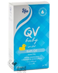 Ego QV Baby Cleansing Moisturising Bath Oil 250 ml