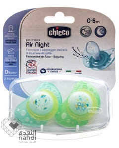 Chicco Soother Physio Silicone 0-6M 2 pcs