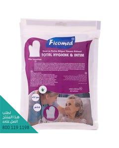 Ficomed Wet Gloves For Hygiene & Intim 12 Pcs