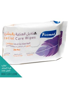 Ficomed Facial Care Wipes