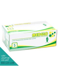Medglo Latex Examination Powdered Free Gloves Small 100 pcs