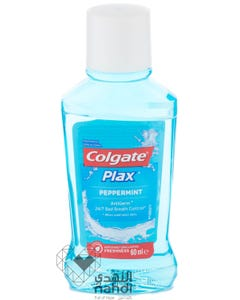 Colgate Mouthwash Plax Peppermint 60 ml