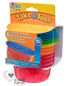 Take & Toss Snack Containers With Lids 8 oz 6 pcs