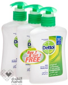 Dettol Hand Wash Original Promo Pack 2+1 200 ml