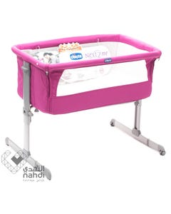 Chicco Next 2 Me Co-Sleeping Crib (Fuchsia)