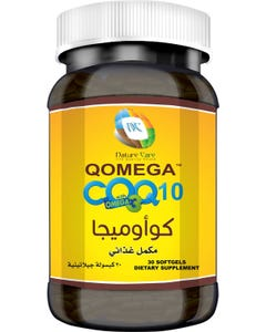 Qomega Co Q10 30 Softgels