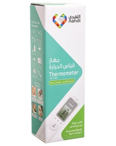 Nahdi Thermofinder Plus Thermometer Non Contact HFS-1000