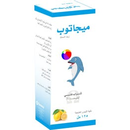 Megatop Fish Oil Syrup 125 ml