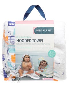 Babe Au Lait Hooded Towel - Big Sur