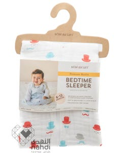 Babe Au Lait Muslin Bedtime Sleepers (6-12 months)- Bowler