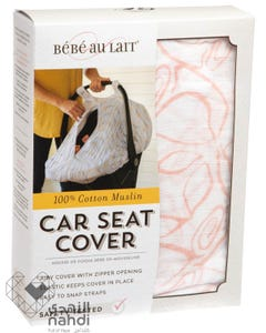 Babe Au Lait Muslin Car Seat Cover- Posey