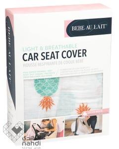 Babe Au Lait Muslin Car Seat Cover- Ribbon