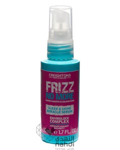 Creightons Frizz No More Serum Sleek & Shine 50 ml
