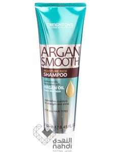 Creightons Argan Smooth Shampoo 250 ml