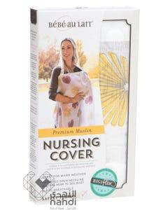 Babe Au Lait Premium Muslin Nursing Cover- Palma