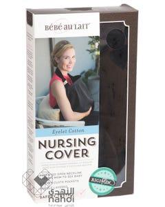 Babe Au Lait Eyelet Black Nursing Cover
