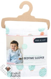Babe Au Lait Muslin Bedtime Sleepers (12-18 months)- Oahu