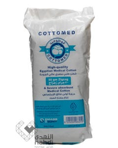 Cottomed Egyptian Cotton Bag 50 gm