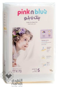 Pink n Blue Size (5) XLarge 11-18 Kg - 70 Diapers