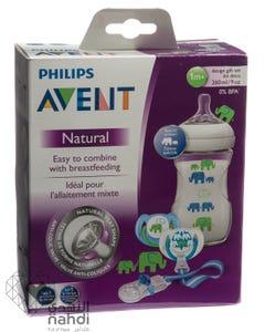 Philips Avent Natural Feeding Bottle Green Set 260 ml