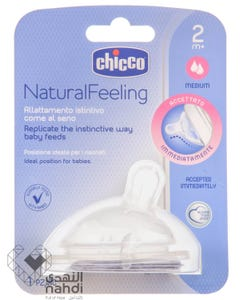 Chicco Natural Feeling Teat 2M + Medium Flow