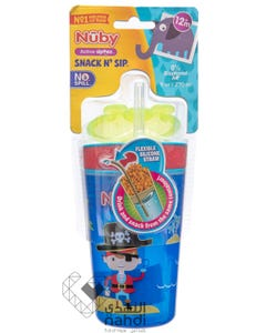 Nuby Snack N' Sip Silicone Straw Cup  270 ml 12M+