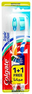 Colgate Toothbrush Triple Action Medium 1+1 Free