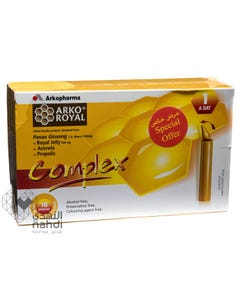 Arkopharma Arko Royal Complex 10 Unidoses Offer (2+1)