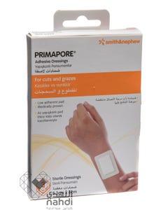 Smith & Nephew Primapore Adhesive Dressing 8.3*6 cm 3 pcs