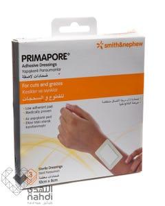 Smith & Nephew Primapore Adhesive Dressing 10*8 cm 3 pcs