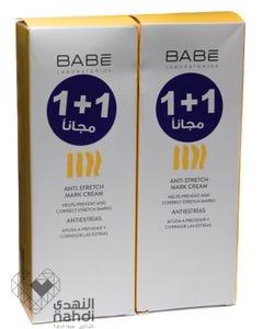 BABE Anti stretch Mark 200 ml Promo Pack 1+1