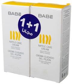 بابي كريم الحلمة 30 مل عرض ترويجي 1+1
