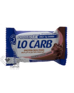Aussie Bodies Lo Carb Protein Bar Rocky Road 30 gm
