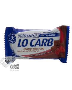 Aussie Bodies Lo Carb Protein Bar Choc Raspberry 30 gm