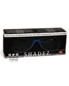 شيدز نظارات شمسية للأطفال 3-7 سنوات زرقاء 5