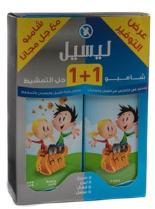 Liceel Promo Pack Shampoo With Combing Gel Free