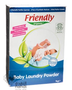 Friendly Organic Baby Laundry Powder For Sensitive Skin 1 kg