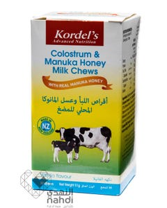 Kordels Colostrum & Manuka Honey Milk Chew 30 pcs