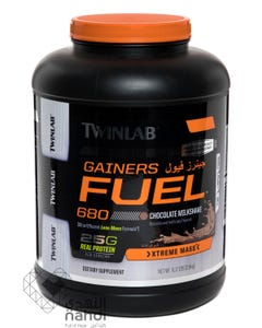 Twinlab Gainers Fuel 680 Chocolate 2.8 kg