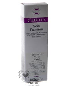Cebelia Fragrance Free Cream Extreme Care 75 ml