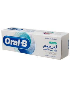 أورال-بي معجون أسنان لترميم اللثة و المينا أنتعاش أكثر 75 مل